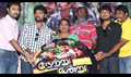 Netru Indru Movie Audio Launch