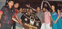 Nedunchalai Audio Launch