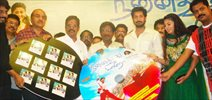 Ninaithathu Yaaro Movie Audio Launch