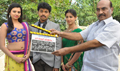 Oka Choopuke Padipoya Movie Opening