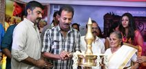 Orissa movie pooja