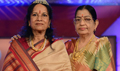 P Susheela Award 2013 To Playback Singer Vani Jairam