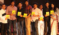 Premantene Chitram Movie Audio Launch