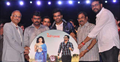 Prema Geema Jantha Nai Teaser Launch