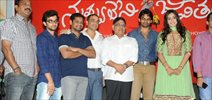 Pilla Nuve Leni Jeevitham Logo Launch