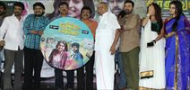 Pongadee Neengalum Unga Kadhalum Movie Audio Launch
