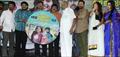 Pongadee Neengalum Unga Kadhalum Movie Audio Launch