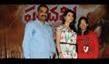 Panchami Trailer Launch