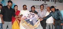 Pandianadu Audio Launch