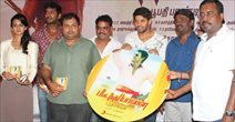 Pattathu Yaanai Audio Launch