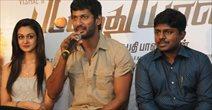 Pattathu Yaanai Movie Press Meet