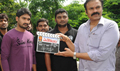 Pawanisam Movie Opening