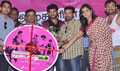 Rendavathu Padam Movie Audio Launch