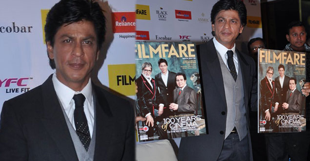 My achievement will be my film's remake: SRK