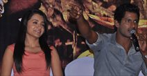 Samar Movie Success Press Meet