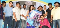Second Hand Movie Audio Release
