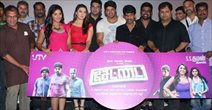 Settai  Movie Audio Launch