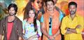 Shahid And Sonakshi Unveil R... Rajkumar First Look