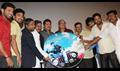 Sutrula Movie Audio Launch