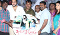Swasame Movie Audio Launch