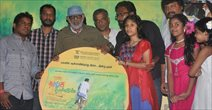 Thanga Meenkal Movie Audio Launch