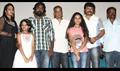 Thanga Meenkal Movie Press Meet