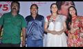 Thirumathi Thamizh Movie Press Meet