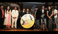 ''Thillu Mullu'' Audio Lanch in Geneva