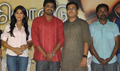 Vennila Veedu Movie Press Meet