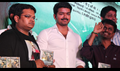 Vathikuchi Movie Audio Launch