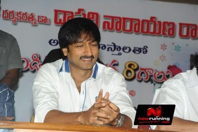 Picture 3 of Gopichand