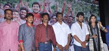 Vettri Movie Press Meet