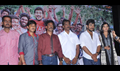 Vettri Movie Press Meet