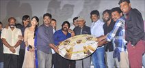 Aadama Jaichomada Movie Audio Launch