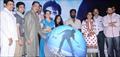 Aathiyum Anthamum Movie Audio Launch