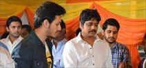 Akhil Akkineni debut movie opening
