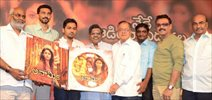 Anamika Audio Launch