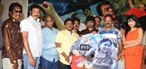 Andala Chandamama Audio Launch