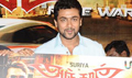 Surya At Anjaan Movie Game Launch