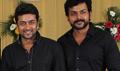 Celebrities At Journalist Anupama Son's Reception