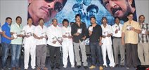 Bacchan Audio Function