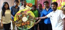Burma Movie Audio Launch