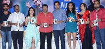 Chusinodiki Chusinantha Audio Launch