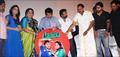 Daamal Dumeel Movie Audio Launch