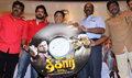 Thigar Movie Audio Launch