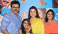 Drishyam Premiere Show Press Meet