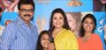 Drishyam Premiere Show Press Meet