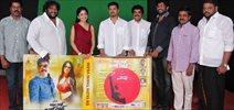 En Vazhi Thani Vazhi Movie Audio Launch
