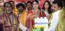 Eaganapuram Movie Launch