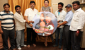 Actress Namitha Launched Eppodhum Raja Audio